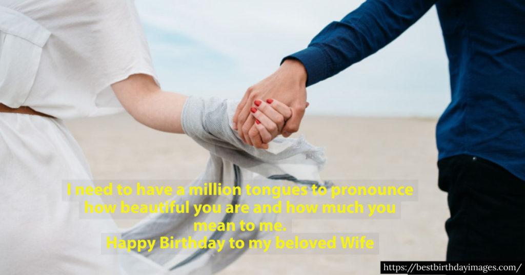 Birthday wishes wife 2019